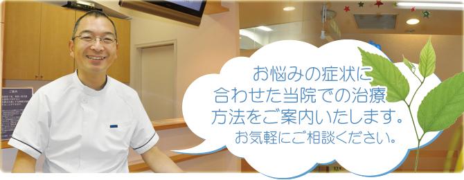 皮フ科・形成外科【おおたクリニック】にきび|シミ|ほくろ|脱毛などお肌の悩みはお任せ下さい!